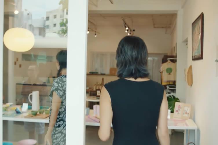 Life, by Okinawa: A Natural Beauty