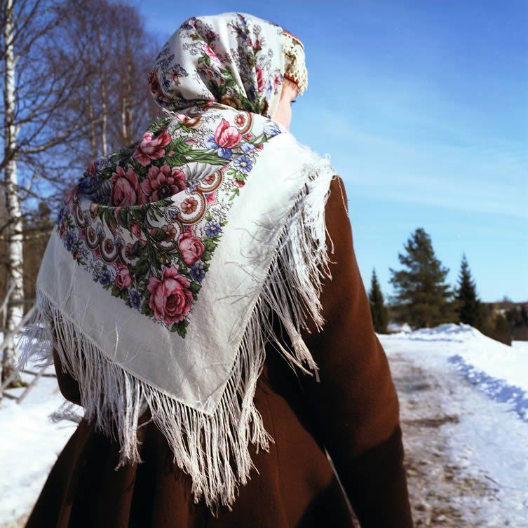 Maria Gruzdeva, BORDER: A Journey Along the Edges of Russia