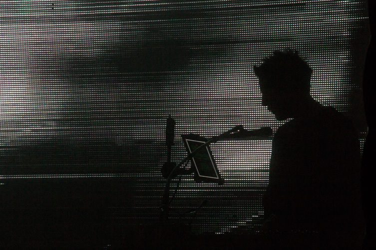 Massive Attack v Adam Curtis at Manchester International Festival