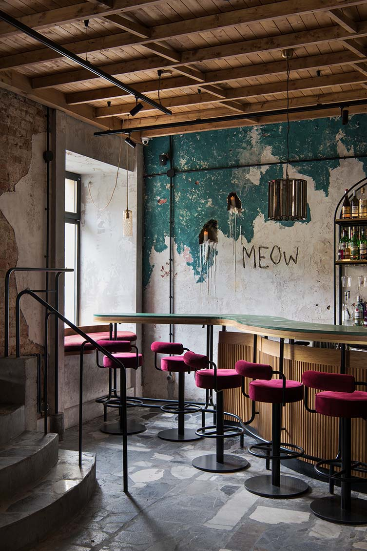 Meow Bar Moscow