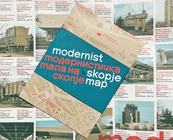 Modernist Skopje Map, Skopje Architecture Map by Blue Crow Media