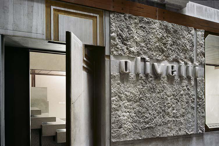 Olivetti Store, Carlo Scarpa, 1957-58