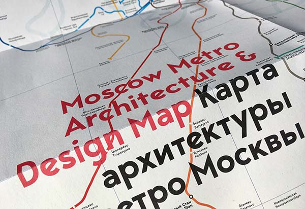 Moscow Metro Architecture & Design Map by Nikolai Vassiliev for Blue Crow Media