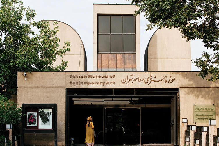 Tehran Museum of Contemporary Art, Iran