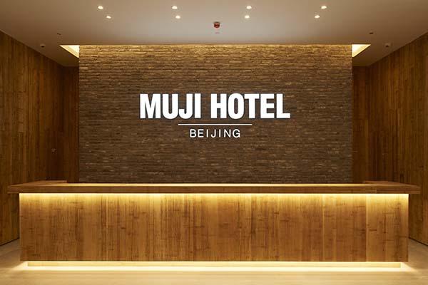 Muji Hotel Beijing, Muji Beijing Design Hotel from Japanese Retailer