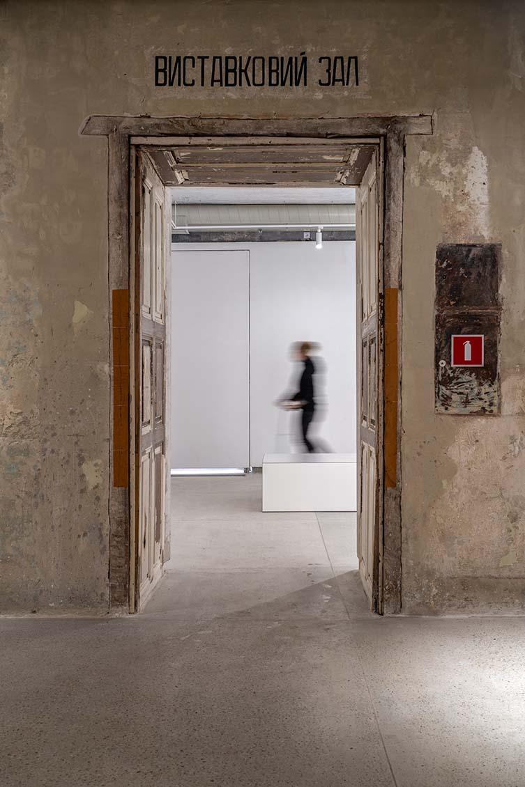 Lviv Municipal Art Center