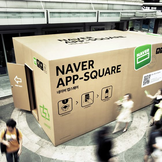 Naver App Square, Seoul