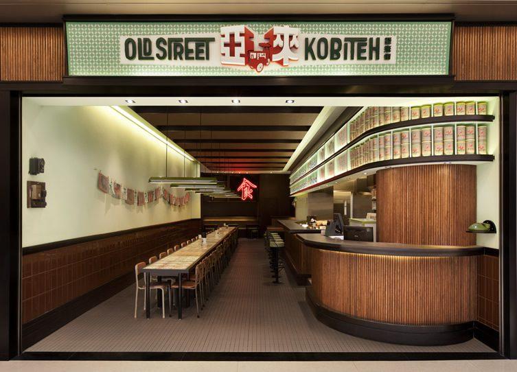 Old Street Kobiteh, Hong Kong
