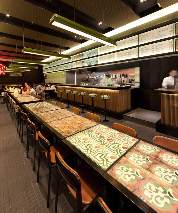 New Town Plaza Food Court In Hong Kong: Old Street Kobiteh, Hong Kong