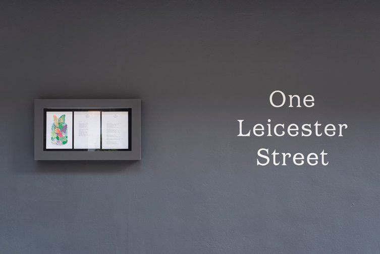 One Leicester Street, London