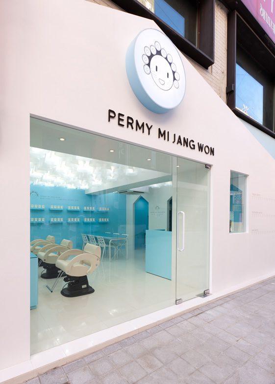 Permy Mi Jang Won, South Korea