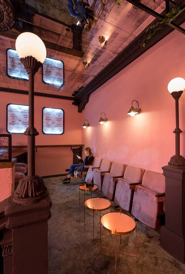 Pink Room Kiev