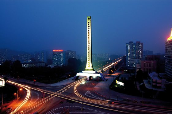 Pyongyang Architectural and Cultural Guide
