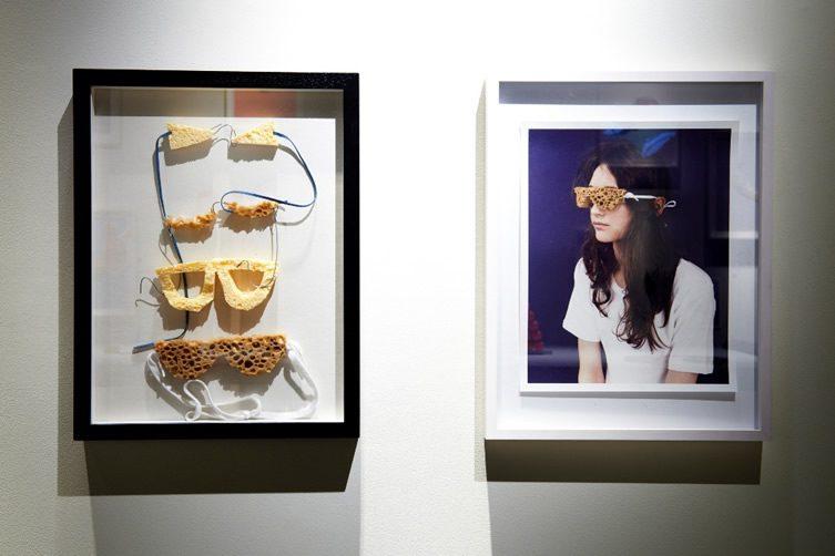 Sarah Illenberger × Miho Kinomura Reality & Fantasy