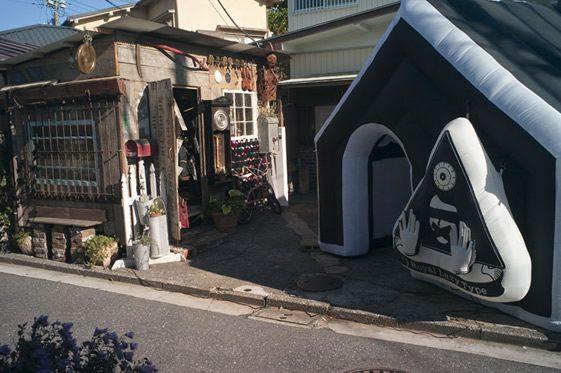RLT Guild Lodge, Tokyo