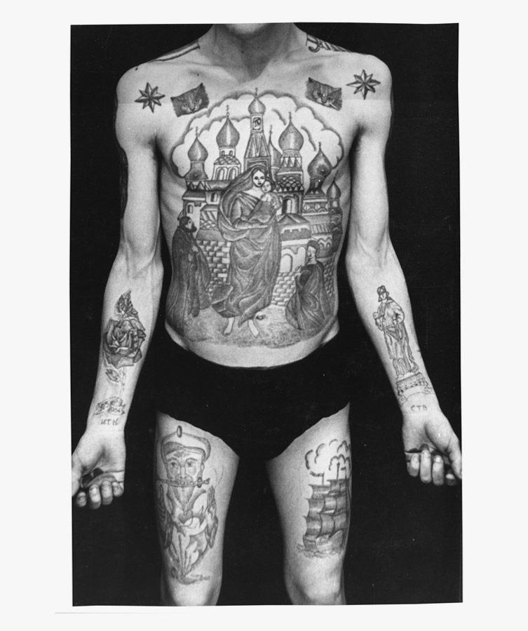Arkady Bronnikov — Russian Criminal Tattoo Police Files