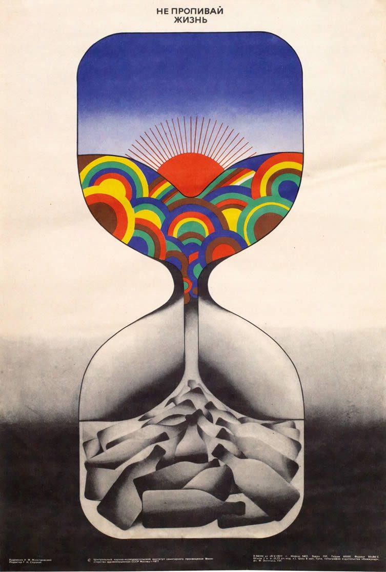Soviet anti-alcohol poster: I. M. Maistrovsky