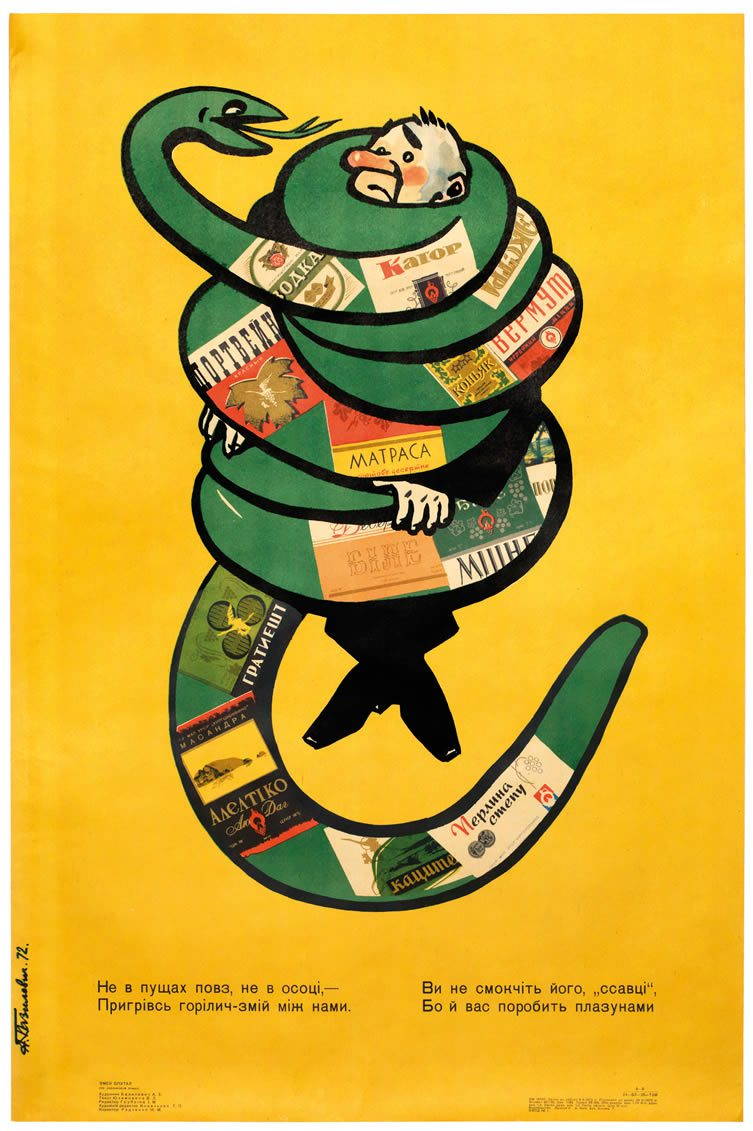 Soviet anti-alcohol poster: The serpent has warmed up among us