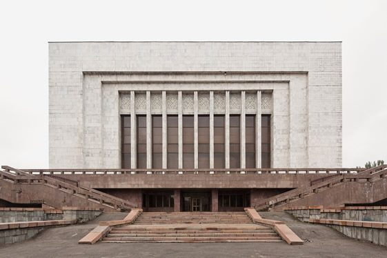 Soviet modernism 1955 1991 we heart for Architecture urss