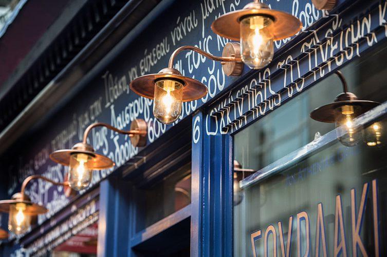 Suvlaki Soho, London