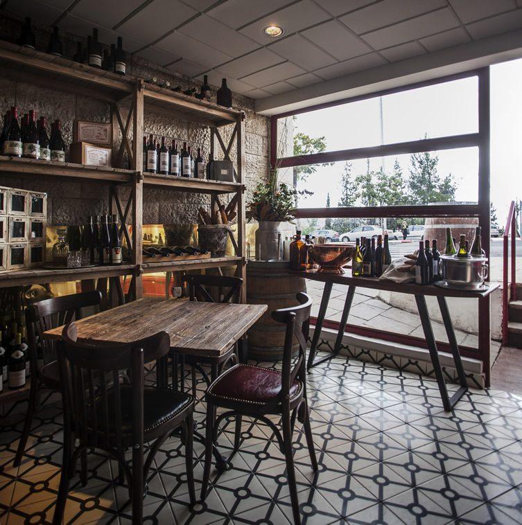Talbia Wine Bar — Jerusalem, Israel