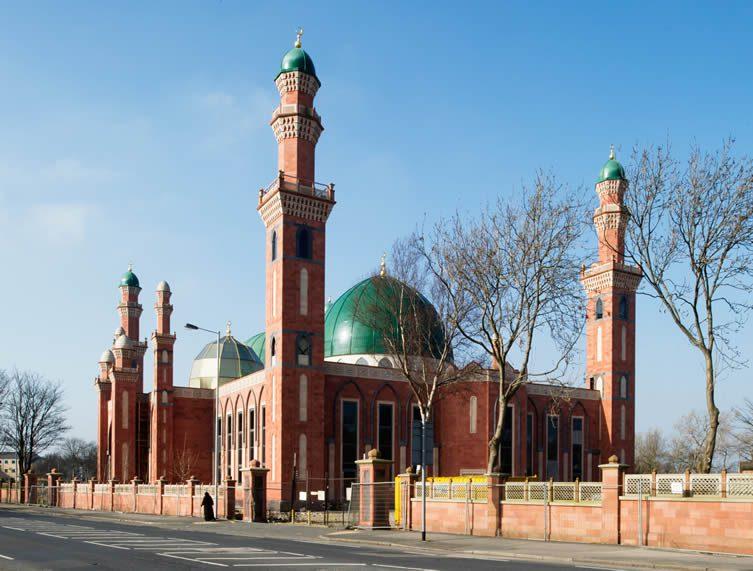 The Suff a-Tul-Islam Grand Mosque