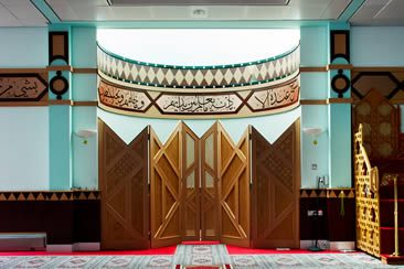 The British Mosque