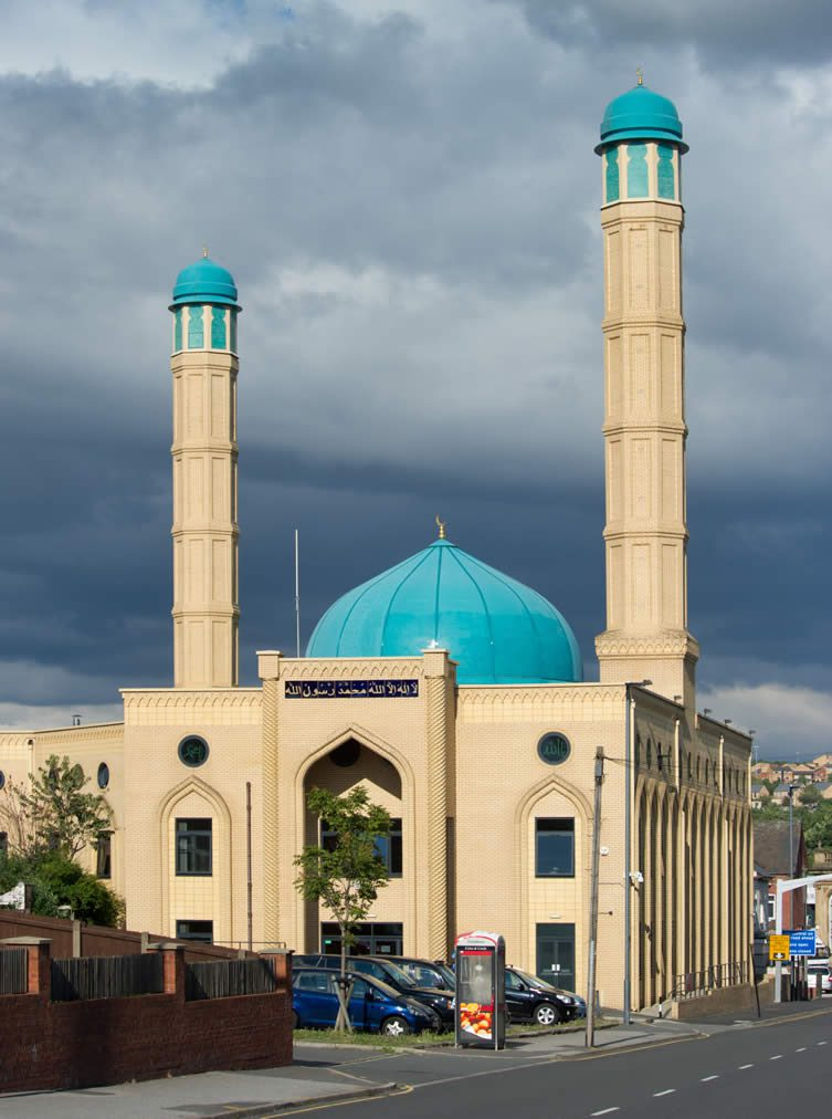 Sheffield Madina Mosque