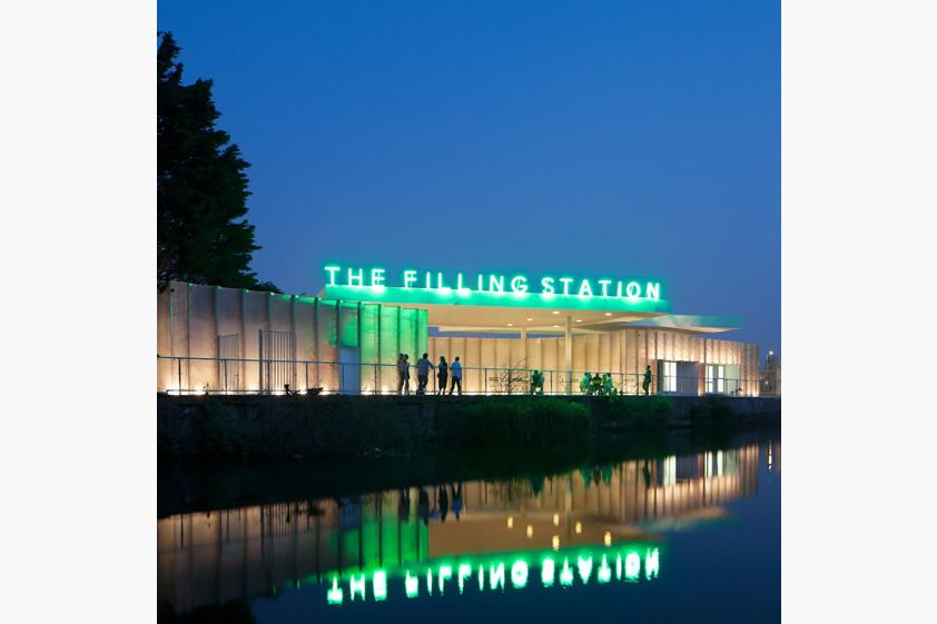King's Cross Filling Station