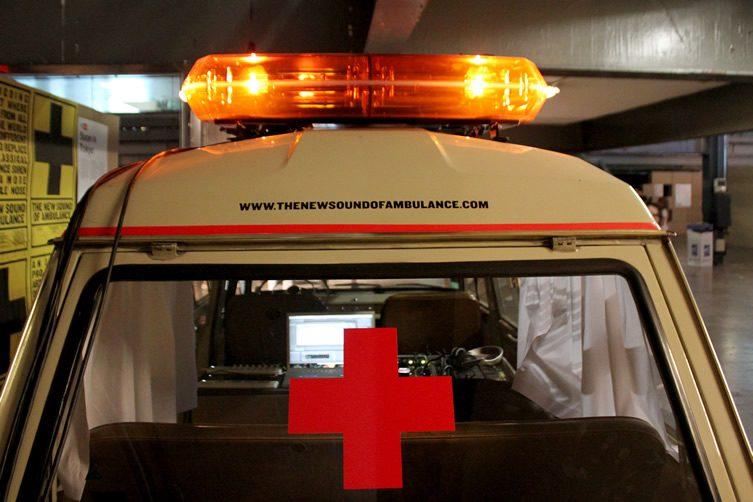 The New Sound of Ambulance