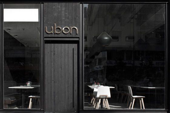 Ubon, Kuwait City