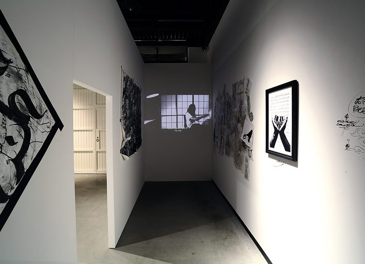 Usugrow, Organic Contract at Diesel Art Gallery, Tokyo