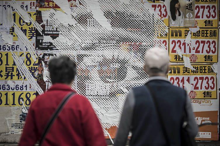 Vhils, Debris presented by Hong Kong Contemporary Art Foundation [HOCA]