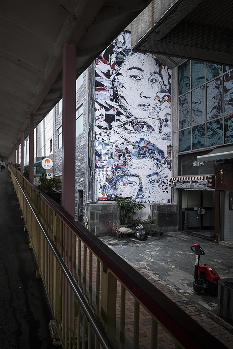 120 Connaught Road Mural