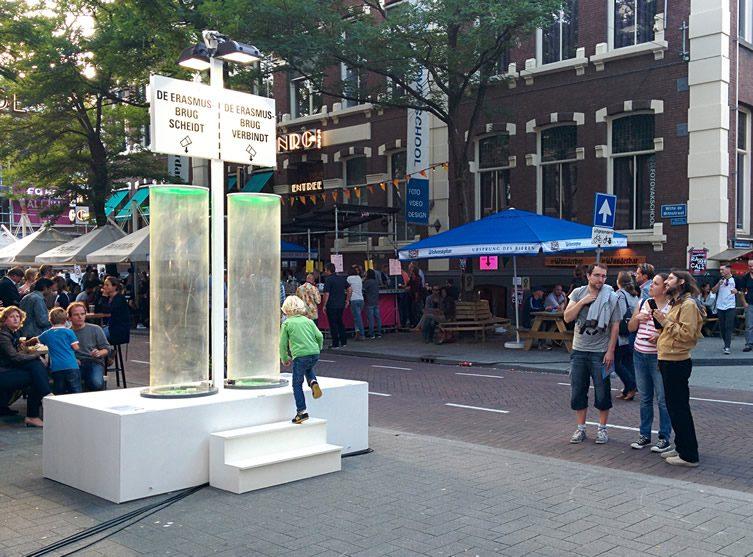 Wecup — Wereld van het Witte de With Kwartier Festival, Rotterdam