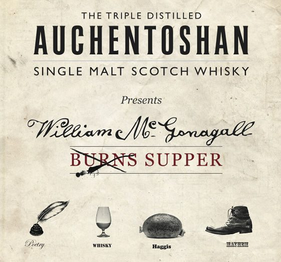 Auchentoshan Presents; The William McGonagall Burns Supper