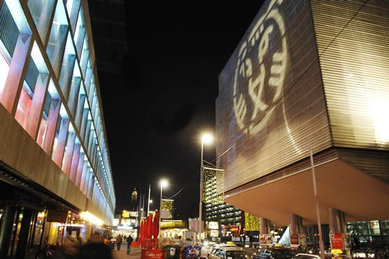 International Film Festival, Rotterdam