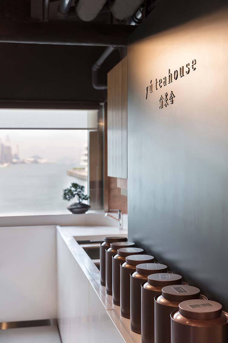 Yu Teahouse Hong Kong